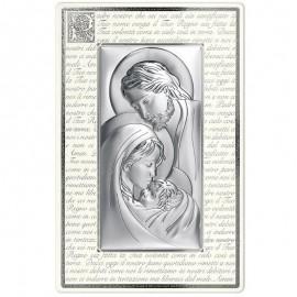 Icona Beltrami Sacra Famiglia verticale legno panna